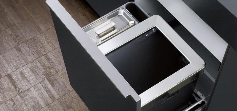 Abfallsysteme rumlang zurich nova bau for Abfallsysteme für küchen
